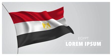 Egypt day greeting card, banner, horizontal vector illustration 向量圖像