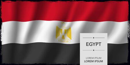Egypt template greeting card, banner vector illustration. 向量圖像