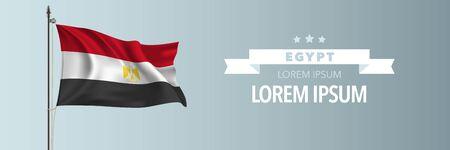 Egypt national day greeting card, banner vector illustration. 向量圖像