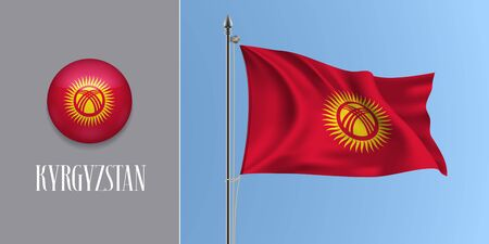 Kyrgyzstan waving flag on flagpole and round icon vector illustration. Realistic 3d mockup with design of Kyrgyzstani flag and circle button  イラスト・ベクター素材