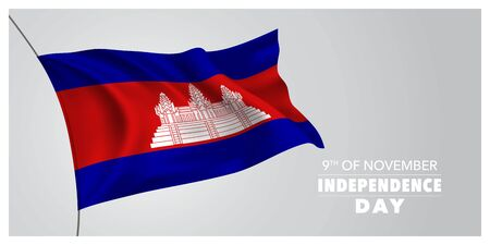 Cambodia independence day greeting card, banner, horizontal vector illustration Çizim