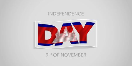 Cambodia happy independence day vector banner, greeting card. Cambodian wavy flag in nonstandard design for 9th of November national holiday