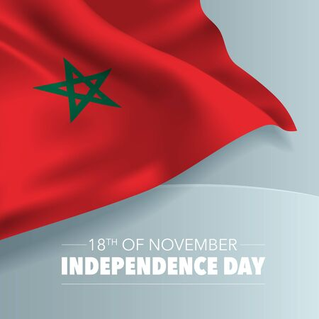 Morocco independence day greeting card, banner, vector illustration Иллюстрация