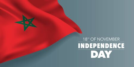Morocco independence day greeting card, banner with template text vector illustration Иллюстрация