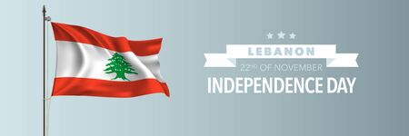 Lebanon happy independence day greeting card, banner vector illustration