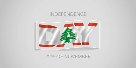 Lebanon happy independence day vector banner, greeting card