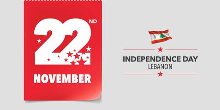 Lebanon independence day greeting card, banner, vector illustration. Lebanese national day 22nd of November background with elements of flag in a creative horizontal design Illustration
