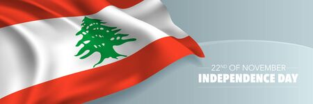 Lebanon independence day vector banner, greeting card. Lebanese wavy flag in 22nd of November national patriotic holiday horizontal design Illustration