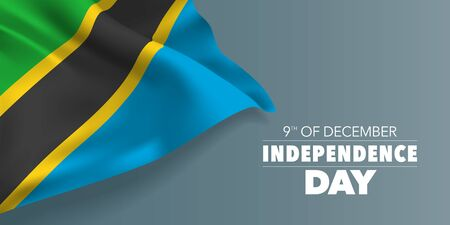 Tanzania independence day greeting card, banner with template text vector illustration Vetores
