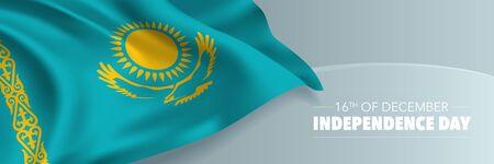 Kazakhstan independence day vector banner, greeting card Çizim