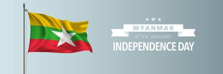Myanmar happy independence day greeting card, banner vector illustration