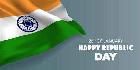 India republic day greeting card, banner with template text vector illustration Ilustração