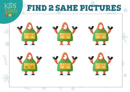 Find two same pictures kids game vector illustration. Illusztráció