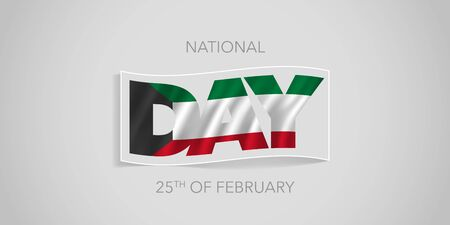 Kuwait happy national day vector banner, greeting card. Kuwaiti wavy flag in nonstandard design for 25th of February holiday 일러스트