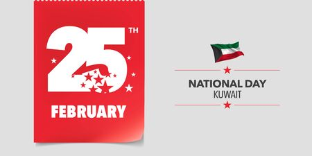 Kuwait national day greeting card, banner, vector illustration. Kuwaiti day 25th of February background with elements of flag in a creative horizontal design