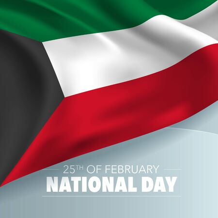 Kuwait national day greeting card, banner, vector illustration. Kuwaiti day of 25th of February background with elements of flag, square format 일러스트
