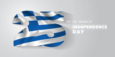 Greece happy independence day vector banner, greeting card