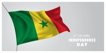 Senegal independence day greeting card, banner, horizontal vector illustration Ilustracja