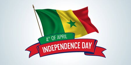 Senegal independence day greeting card, banner with template text vector illustration