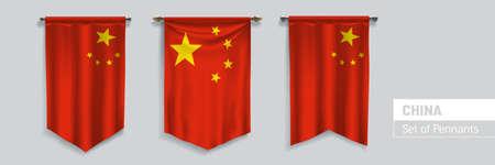 Set of China waving pennants on isolated background vector illustration Çizim