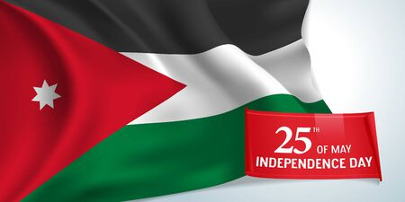 Jordan independence day greeting card, banner vector illustration