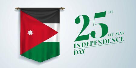 Jordan independence day greeting card, banner, vector illustration Vetores