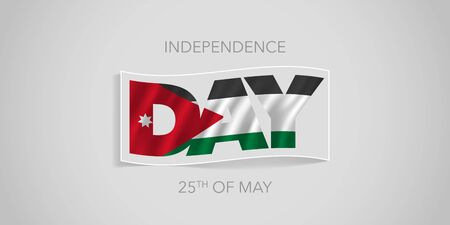 Jordan happy independence day vector banner, greeting card. Jordanian wavy flag in nonstandard design for 25th of May national holiday Vetores