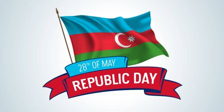 Azerbaijan republic day greeting card, banner with template text illustration Ilustração