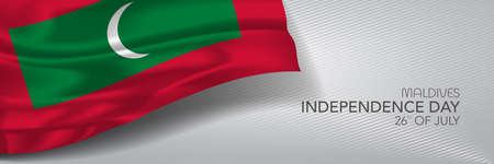 Maldives independence day banner, greeting card