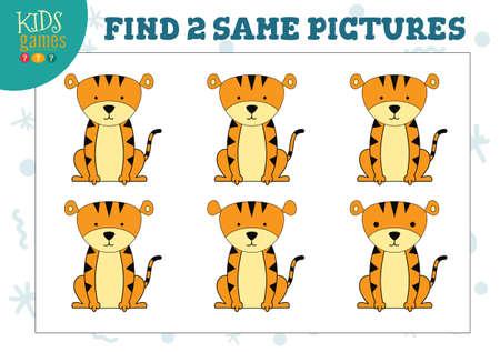 Find two same pictures kids game vector illustration. Ilustración de vector
