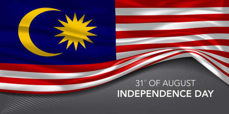 Malaysia independence day greeting card, banner with template text vector illustration Vetores