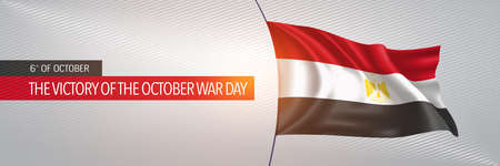 Egypt happy victory of the October war day greeting card, banner vector illustration