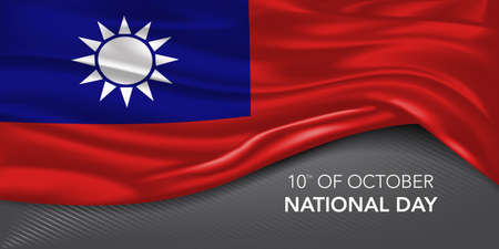 Taiwan happy national day greeting card, banner with template text vector illustration