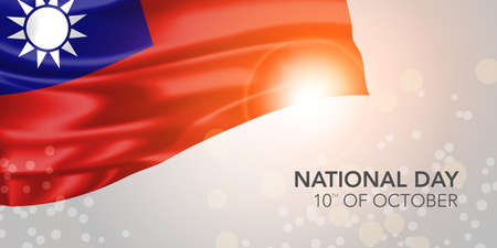 Taiwan happy national day vector banner, greeting card.