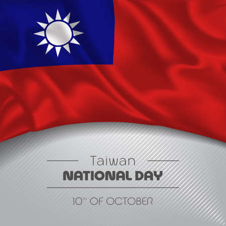 Taiwan happy national day greeting card, banner vector illustration