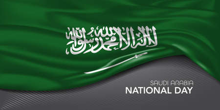 Saudi Arabia national day greeting card, banner with template text vector illustration Vetores
