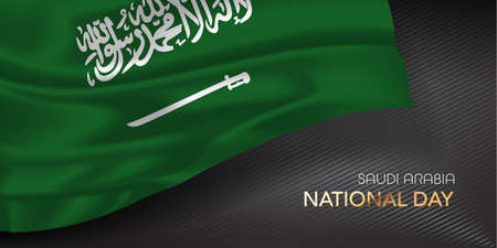 Saudi Arabia happy national day greeting card, banner with template text vector illustration
