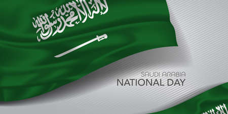 Saudi Arabia national day greeting card, banner with template text vector illustration