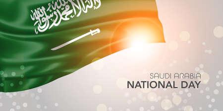 Saudi Arabia happy national day vector banner, greeting card Vetores