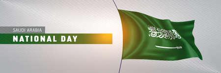 Saudi Arabia happy national day greeting card, banner vector illustration Vetores