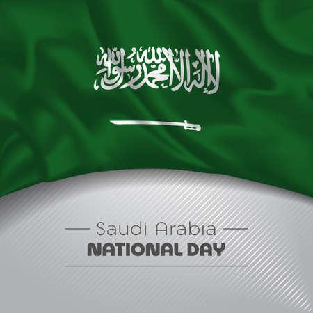Saudi Arabia happy national day greeting card, banner vector illustration