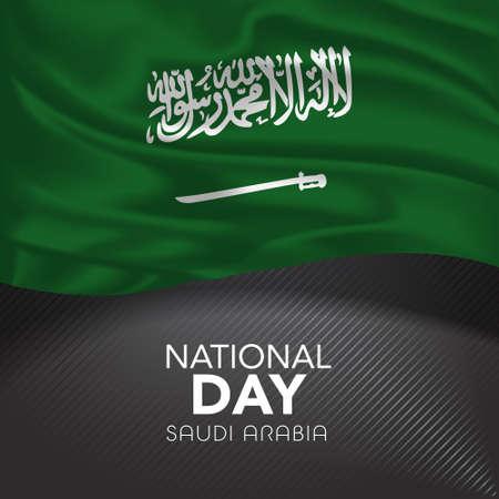 Saudi Arabia happy national day greeting card, banner, vector illustration
