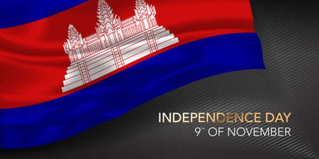 Cambodia happy independence day greeting card, banner with template text vector illustration