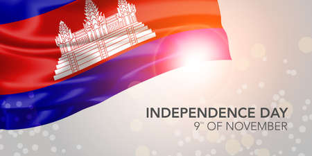 Cambodia happy independence day vector banner, greeting card