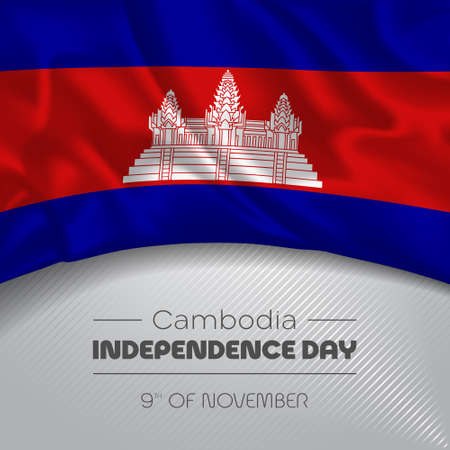 Cambodia happy independence day greeting card, banner vector illustration