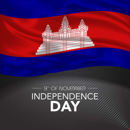 Cambodia happy independence day greeting card, banner, vector illustration Çizim