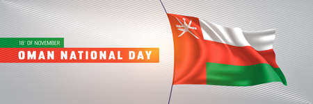 Oman happy national day greeting card, banner vector illustration