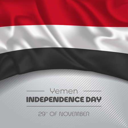 Yemen happy independence day greeting card, banner vector illustration