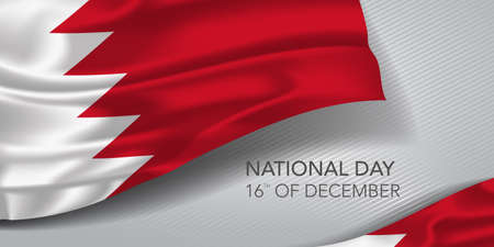 Bahrain happy national day greeting card, banner with template text vector illustration Vecteurs
