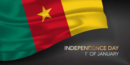Cameroon happy independence day greeting card, banner with template text vector illustration. Ilustração